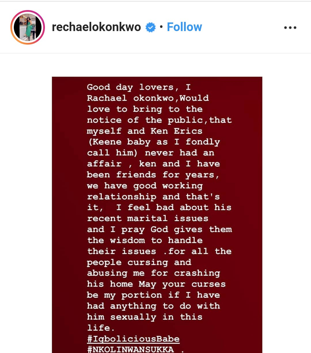 """""""I Don't Have A Hand In Ken Erics' Crashed Marriage"""" — Actress, Rachael Okonkwo Cries Out"""