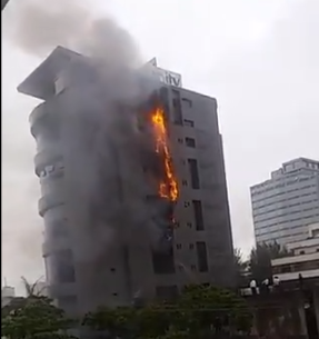 Union Bank Head Office Gutted By Fire (Photo)