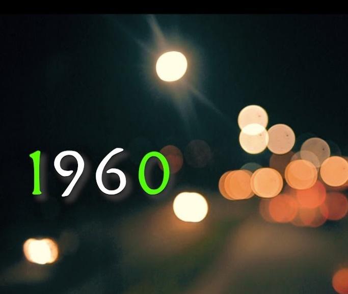 Chinko Ekun 1960 Mp3 Download