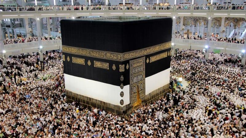 Oyo Pilgrim Absconds After 2019 Hajj 2