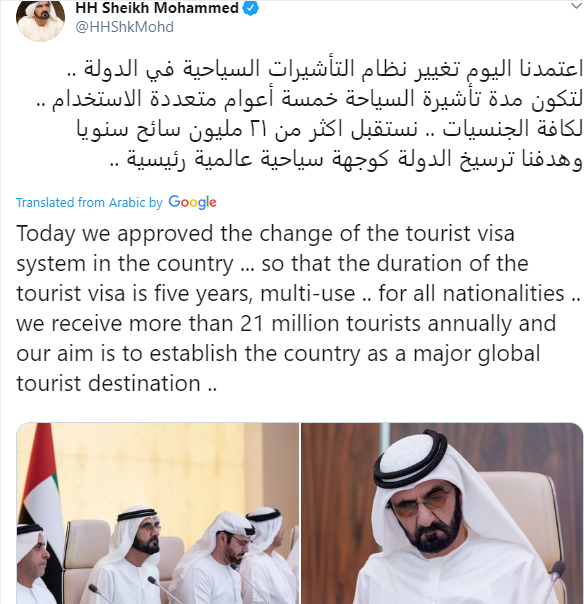 UAE Extends Duration Of Tourist Visas to 5 Years For All Nationalities 3