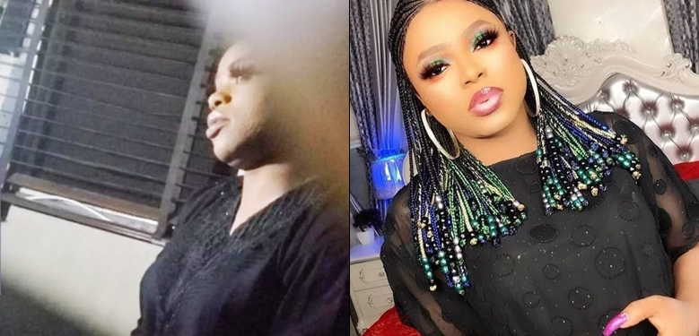 I Am Now A Changed Person – Bobrisky