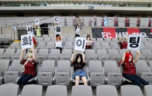 South Korean football club, FC Seoul use sex dolls to fill empty stadium as stand-in fans for a match 3