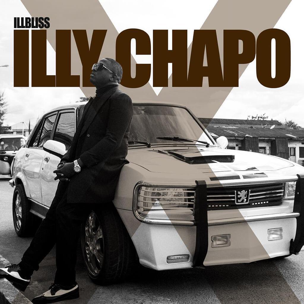 iLLbliss Ft Phyno Upper Iweka Mp3 Download
