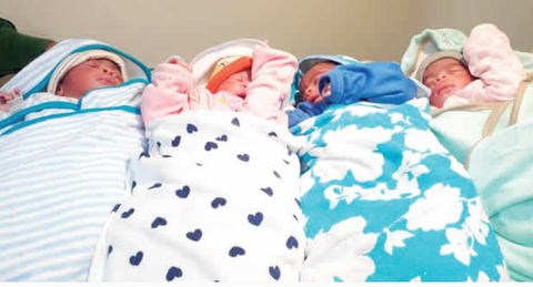 41-Year-Old Woman Gives Birth To Quadruplets 5 Years After Marriage